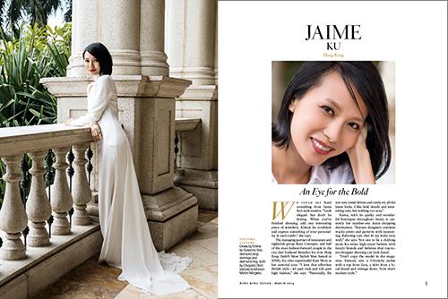 AMS Jaime Ku spread.